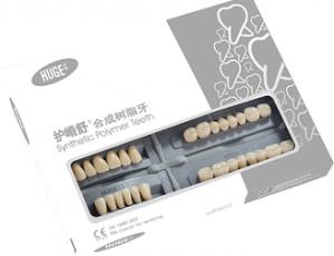护嵴舒®标准型-合成树脂牙