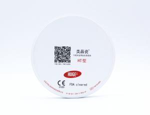 美晶瓷®全瓷义齿用氧化锆瓷块(HT型)