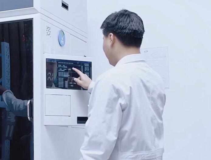喜报 | 沪鸽口腔获批2020年山东省工程实验室!!!
