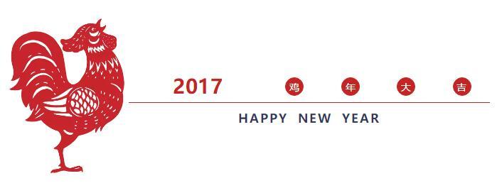 沪鸽恭贺您新春大吉,沪鸽微信平台与您同在!