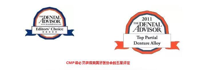 美国原装DEMCO打磨机 --上海沪鸽中国区总代理