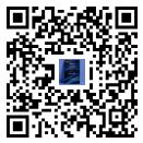 """月28日丨沪鸽美悦隐形矫治技术交流会(四川绵阳站)"""""""