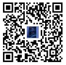 """月28日丨沪鸽美悦隐形矫治技术交流会(湖北孝感站)"""""""