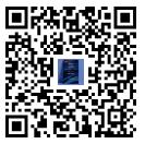 """月29日丨沪鸽美悦隐形矫治技术交流会(山西太原站)"""""""