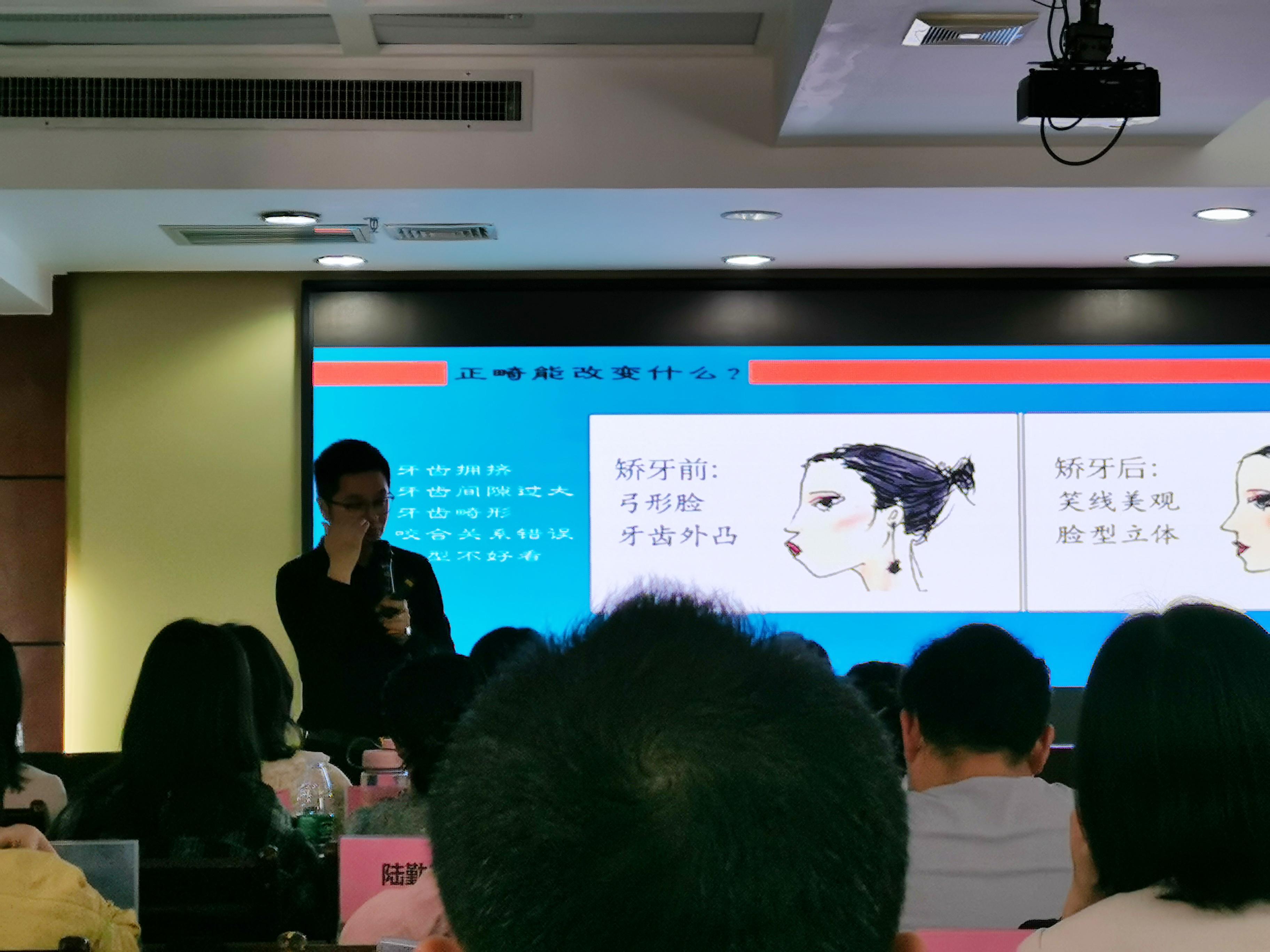 课程回顾 丨 走进沪鸽美悦隐形矫治技术交流会(梧州站)