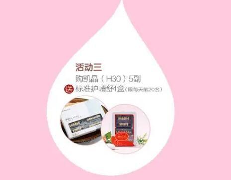 015第十九届中国国际口腔器材展览会暨学术研讨会