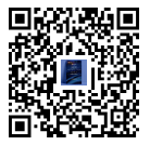 """月19日丨沪鸽美悦隐形矫治技术交流会(佳木斯站)"""""""
