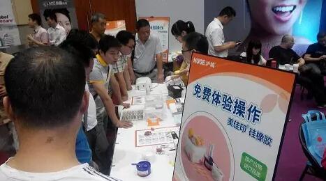 首届安徽省口腔学会学术年会在合肥成功召开