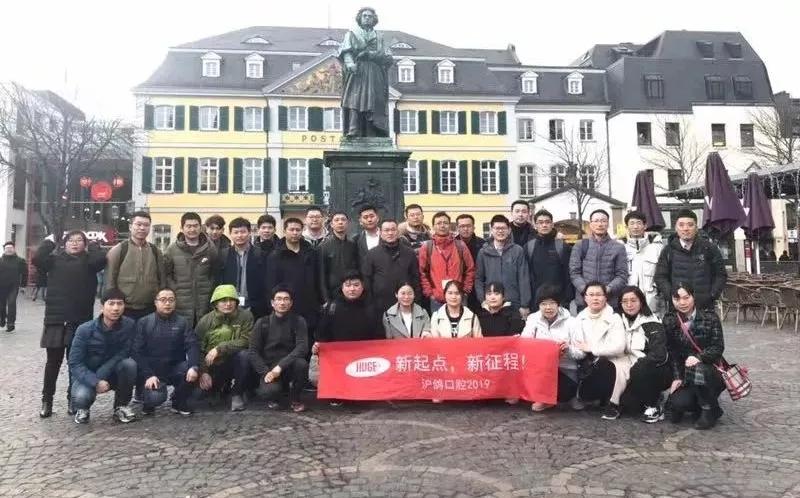 沪鸽口腔团队参展参观IDS,获得更多市场推广,提升团队战斗力!