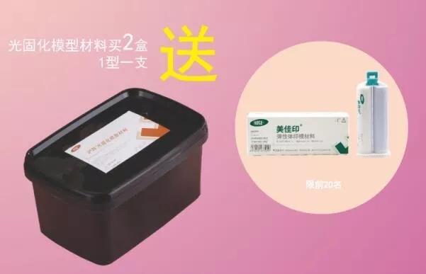 【沪鸽诚邀】上海国际口腔展来了,一场你不能错过的口腔嘉年华!