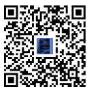 """月15日丨沪鸽美悦隐形矫治技术交流会(吉林长春站)"""""""